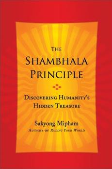 ShambhalaPrinciple[1]