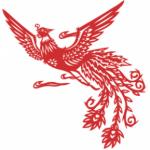 Chinese paper artwork of Fire Bird